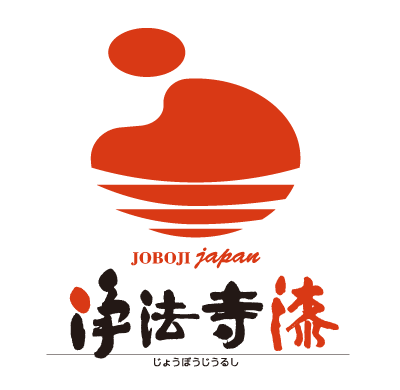 Joboji Urushi Certification