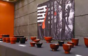 """The Art off Japanese Urushi & Sake Tasting"" Seminar/workshop"