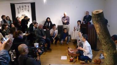 The lecture on Joboji urushi