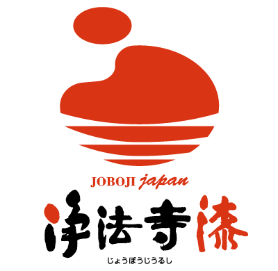Joboji urushi authentication mark